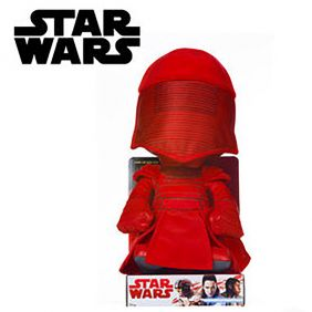 Peluche Star Wars Praetorian Guard 25Cm
